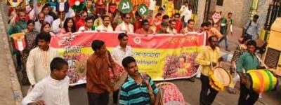 India celebrate boishak