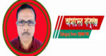 বাবুগঞ্জের জনপ্রিয় ফেইসবুক গ্রুপ Babuganj News- বাবুগঞ্জের খবর-এর এডমিন হলেন শাহিনুর সিকদার