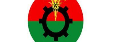 barishal e BNP somabesh