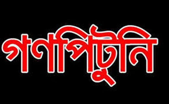 চট্টগ্রামে 'গণপিটুনিতে' সাবেক ছাত্রলীগ নেতা নিহত