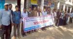বাবুগঞ্জে প্রাথমিক বিদ্যালয়ের শিক্ষকদের মানববন্ধন