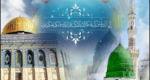 ৬ মে থেকে শুরু হচ্ছে পবিত্র রমজান!! দেখে নিন তারিখ টি