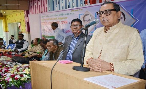 উপজেলা নির্বাচনে ভোট ডাকাতদের প্রতিহত করতে হবে- মেনন