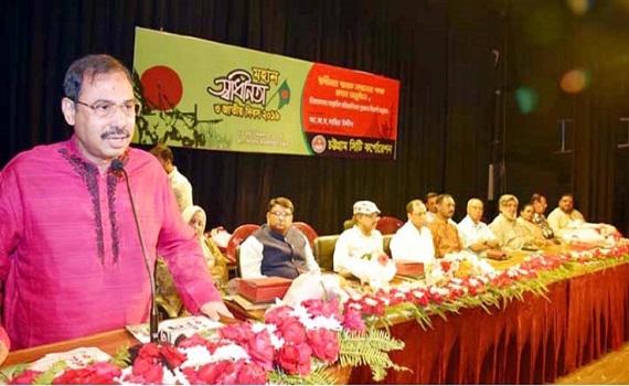 জয় বাংলা'কে জাতীয় স্লোগান করার দাবি চট্টগ্রাম সিটি মেয়রের