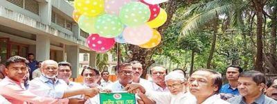 জাতীয় স্বাস্থ্য সেবা সপ্তাহের উদ্বোধন করলো রাংগুনীয়া উপজেলায়
