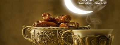 রোযা, সাহরী ও ইফতারের মাসয়ালা মাসায়েল