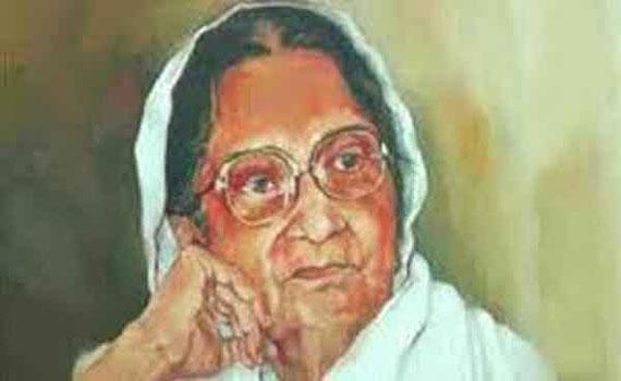 কবি সুফিয়া কামালের ১০৮তম জন্মবার্ষিকী আজ