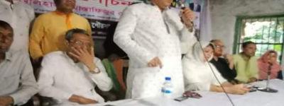 বাঁশখালীতে মুক্তিযোদ্ধা এড.সোলতাানুল কবির চৌধুরীর সরণ সভা অনুষ্ঠিত সম্পন্ন