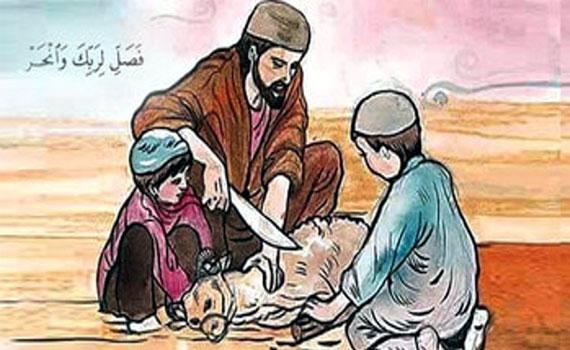 পশু জবাইয়ের সময় যে ভুল করলে কুরবানি হয় না