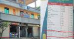 বিদ্যালয়ের ক্যালেন্ডারে ১৫ আগস্টকে লেখা হলো 'জাতীয় আনন্দ দিবস'