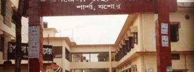 যশোর, শার্শা উপজেলায় স্বাস্থ্য কমপ্লেক্সের বিরুদ্ধে অভিযোগ !!