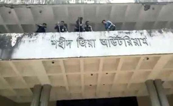 'শহীদ জিয়া' নামফলক ভেঙে দিল ছাত্রলীগ
